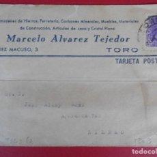 Sellos: TARJETA POSTAL COMERCIAL FERRETERIA MARCELO ALVAREZ TEJEDOR, AÑO 1939 TORO (ZAMORA)-A BILBAO. R-5874. Lote 86195080