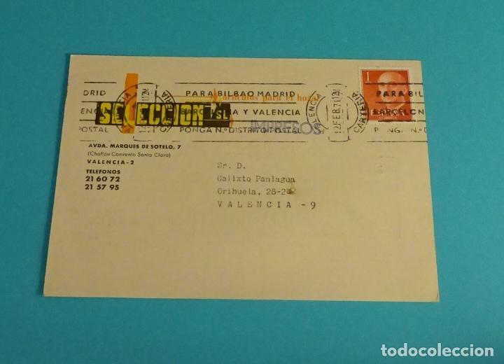 TARJETA COMERCIAL SELECCIÓN VALENCIA 1971. SELLO SERIE BÁSICA MATASELLO DE RODILLO (Sellos - España - Tarjetas)