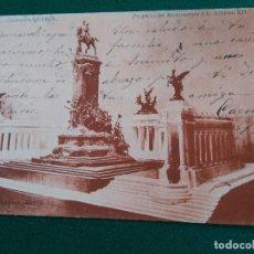 Sellos: TARJETA POSTAL.MADRID A VIGO.6-3-1906. Lote 90045948