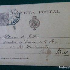 Sellos: TARJETA POSTAL.S.SEBASTIAN A PARIS.24-9-1899.. Lote 90047732