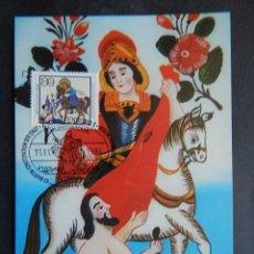 Sellos: ALEMANIA 11.11.1984 - NAVIDAD. SAN MARTÍN COMPARTIENDO SU CAPA. Lote 91334348