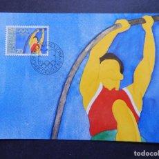 Sellos: LIECHTENSTEIN, VADUZ 12.6.1984 - DEPORTES. JUEGOS OLÍMPICOS DE VERANO 1984, LOS ÁNGELES . Lote 90943530