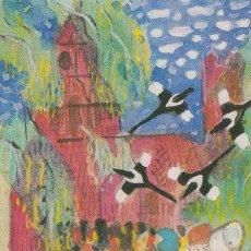 Sellos: SUECIA, CENTº DEL MUSEO SKANSEN DE ESTOCOLMO, IGLESIADE SEGLORA, MÁXIMA DE PRIMER DÍA DEL 15-5-1991. Lote 91274320