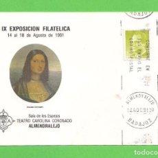 Sellos: TARJETA POSTAL. - CAROLINA COLORADO POETISA DE ALMENDRALEJO, BADAJOZ - SIN CIRCULAR. - EDIFIL 2832.. Lote 94244055