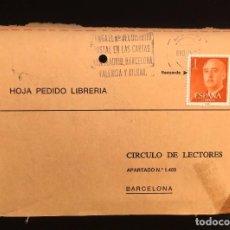 Sellos: TARJETA CIRCULO DE LECTORES CON SELLO DE FRANCO 1 PTA (ROJO). Lote 94457582