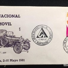 Sellos: SOBRE 1ER DIA SALON INTERNACIONAL DEL AUTOMOVIL 1981. Lote 94457754