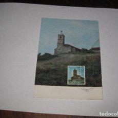 Sellos: TARJETA PRIMER DIA CIRCULACION DE 1966.COMO NUEVA-ANTEIGLESIA DE LUNO SELLO Y MATASELLOS MADRID. Lote 95239831