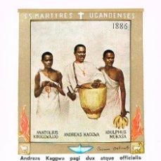 Sellos: VATICANO IVERT 426, CANONIZACIÓN MARTIRES DE UGANDA (KAGGWA, ANATOLIUS Y ADUL), MÁXIMA DE 16-3-1965. Lote 97063767
