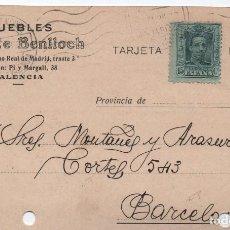 Sellos: TARJETA POSTAL - MUEBLES VICENTE BENLLOCH VALENCIA CIRCULADA A BARCELONA 1928 - C-48. Lote 98001971