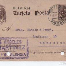Sellos: TARJETA POSTAL - LOS ANGELES V. MARTINEZ VALENCIA CIRCULADA A BARCELONA 1941 -- C-48. Lote 98003999