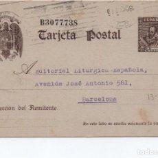 Sellos: TARJETA POSTAL - ALMACENES LITURGICOS CARLOS HOFMANN VALENCIA CIRCULADA A BARCELONA 1941 -- C-48. Lote 98004395