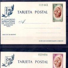 Sellos: 1960 CONGRESO INTERNACIONAL DE FILATELIA BARCELONA EDIFIL 88/89 VC 102,00€. Lote 98604043