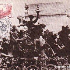 Sellos: FRANCIA IVERT 2316, COLUMNA DE LOS GIRONDINOS EN BURDEOS, TARJETA MÁXIMA DE 9-6-1984. Lote 99536035
