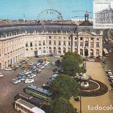 Sellos: FRANCIA IVERT 2289, MUSEO DE ADUANAS DE BURDEOS (CONSEJO DE COOPERACIÓN ADUANERA) MÁXIMA 22-9-1983 . Lote 99659195
