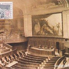Sellos: FRANCIA IVERT 2237, ESCUELAS SUPERIORES NORMALES, TARJETA MÁXIMA DE 16-10-1982. Lote 99737483