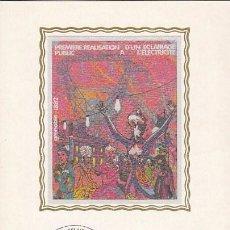 Sellos: FRANCIA IVERT 2224, CENTENARIO DE LA PRIMERA INSTALACIÓN PUBLICA DE ELECTRICIDAD, MÁXIMA 10-7-1982. Lote 99961803