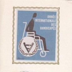 Sellos: FRANCIA IVERT 2173,CARTEL DEL AÑO INTERNACIONAL DE LOS DISMINUIDOS FISICO, TARJETA MÁXIMA 7-11-1981. Lote 100058371