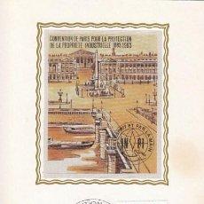 Sellos: FRANCIA IVERT 2272, CONVENCION PARA LA DEFENSA DE LA PROPIEDAD INTELECTUAL, CARTEL, MÁXIMA 14-5-1983. Lote 100151619