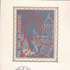 Sellos: FRANCIA IVERT 2092, AÑO DEL PATRIMONIO NACIONAL, CARTEL, TARJETA MÁXIMA DE 21-6-1980. Lote 100151715