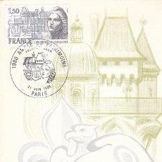 Sellos: FRANCIA IVERT 2092, AÑO DEL PATRIMONIO NACIONAL, TARJETA MÁXIMA DE 21-6-1980. Lote 100151763