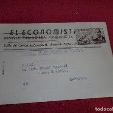 Sellos: TARJETA POSTAL ANTIGUA - EL ECONOMISTA. Lote 100335455