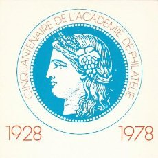 Sellos: FRANCIA IVERT 2017, 50 ANIVERSARIO DE LA ACADEMIA DE FILATELIA, TARJETA MAXIMA DE 7-10-1978. Lote 100517331