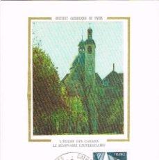 Sellos: FRANCIA IVERT 1933, IGLESIA DE LOS CARMES, SEMINARIO CATOLICO DE PARIS, TARJETA MÁXIMA DE 14-5-1977. Lote 100984491