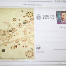Sellos: CARTA DE MATEO PRUNES *** ENTERO TARJETA POSTAL (1980) *** ESPAÑA *** MBE. Lote 101126015