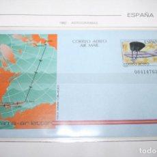 Sellos: AEROGRAMA *** TARJETA POSTAL AÑO 1982 *** ESPAÑA *** NUEVA. Lote 101968559