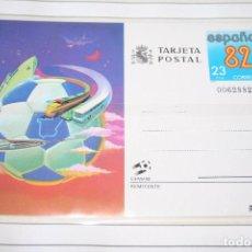 Sellos: MUNDIAL DE FUTBOL ESPAÑA 82 *** TARJETA POSTAL AÑO 1982 *** ESPAÑA *** NUEVA. Lote 101968775