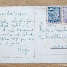 Sellos: POSTAL DE BARCELONA CON SELLO DEL AYUNTAMIENTO DE BARCELONA. Lote 102084067