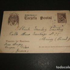 Sellos: TARJETA POSTAL 1942. Lote 102693235