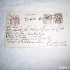 Sellos: TARJETA POSTAL CIRCULADA MADRID AVILES 1940. Lote 102837983