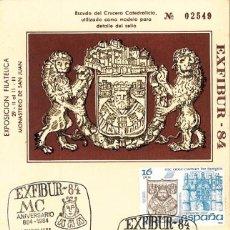 Sellos: 1984 MATASELLOS SOBRE TARJETA BURGOS EXFIBUR MC CENTENARIO CIUDAD. Lote 103678315