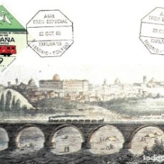 Sellos: 1985 MATASELLOS SOBRE TARJETA MADRID-TOLEDO TREN AMBULANTE EXFILNA. Lote 103678911