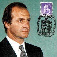 Sellos: 1985 MATASELLOS SOBRE TARJETA POTES ASTURIAS CAMPEONATO BOLOS. Lote 103679331
