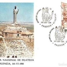 Sellos: 1981 MATASELLOS SOBRE TARJETA PALENCIA ASAMBLEA NACIONAL FILATELIA. Lote 103693211