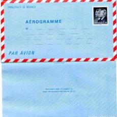 Sellos: AEROGRAMA MONACO. Lote 103856083