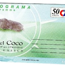 Sellos: AEROGRAMA COSTA RICA. Lote 103856255