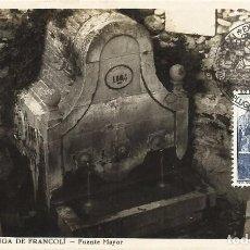 Sellos: 1985 TARJETA CON MATASELLOS FUENTE MAYOR ESPLUGA DE FRANCOLI TARRAGONA. Lote 104265231