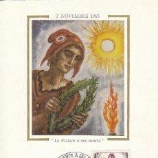 Sellos: FRANCIA IVERT 2389, FRANCIA A SUS MUERTOS, HOMENAJE AL SOLDADO DESCONOCIDO MAXIMA DE 2-11-1985. Lote 107219055
