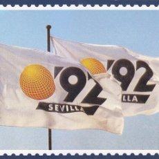 Sellos: BANDERAS EXPO '92: EXPOSICION FILATELICA RUMBO AL 92, SEVILLA 1987. TARJETA POSTAL SERIE A. Lote 10965242