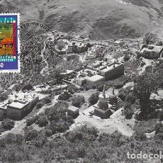 Sellos: LIECHTENSTEIN IVERT 1002, CIUDAD SANTA DEL TIBET, MAXIMA DE 7-6-1993. Lote 107597727