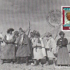 Sellos: LIECHTENSTEIN IVERT 1003, TRIBU DEL TIBET, MAXIMA DE 7-6-1993 . Lote 107597823