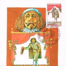 Sellos: FRANCIA IVERT 1771, MOLIERE (TRICENTENARIO), TEATRO, MÁXIMA DE 20-10-1973. Lote 108375015