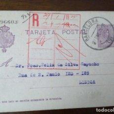 Sellos: ENTEROPOSTAL EMPRESA LUIS G. ROCA, BARCELONA. ENVIADA A LISBOA. AÑO 1925.. Lote 108435831