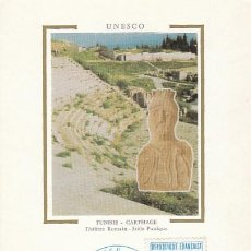 Sellos: FRANCIA SERVICIO UNESCO IVERT 88, PATRIMONIO UNIVERSA: TEATRO ROMANO DE CARTAGO, MAXIMA 26-10-1985. Lote 108736135