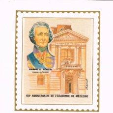 Sellos: FRANCIA IVERT 1699, 150 ANIVERSARIO DE LA ACADEMIA DE MEDICINA, MÁXIMA DE 13-11-1971. Lote 110380387