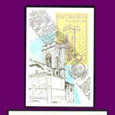 Timbres: TARJETA DEL CORREO 1998 43 FUNDACIÓN SOCIEDAD PALENTINA. JUNIO 98. Lote 110530091