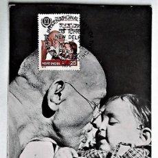 Francobolli: INDIA. 579 TM GANDHI CON NIÑOS. 1979. MATASELLADA.. Lote 110604619